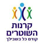 לשכת גיוס משטרת ישראל